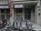 新竹縣法拍屋-新竹縣竹東鎮和江街370號5樓