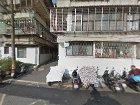 台北市法拍屋-台北市文山區下崙路30巷8號4樓