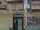 台北市法拍屋-台北市中正區杭州南路1段105巷12號5樓