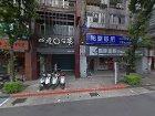 台北市法拍屋-台北市大同區民生西路138號10樓之6